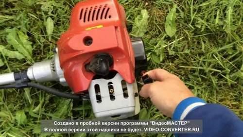 Бензиновый Триммер Garden Line Ntcg 430 Видео