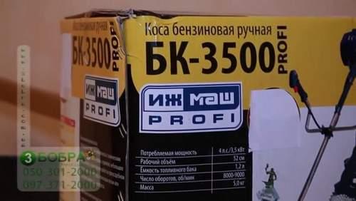Бензокоса Ижмаш Бк 3500 Профи Видео