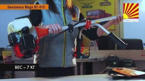 Бензокоса Mega Bc 415 Видео