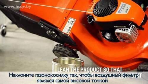 масло в двигатель газонокосилки