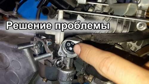 Почему Бензин Попадает В Картер Двигателя Мотоблока