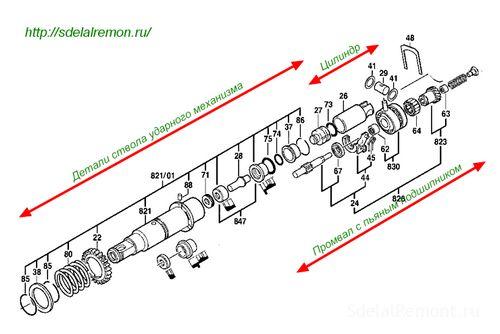 Как Разобрать Перфоратор Bosch 2 24